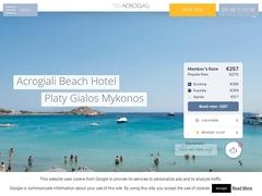 Acrogiali Hotel - Hôtel 4 * - Platys Gialos - Mykonos - Cyclades
