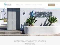 Poseidon Hotel & Suites - Ξενοδοχείο 3 * - Αξιότη - Μύκονος - Κυκλάδες