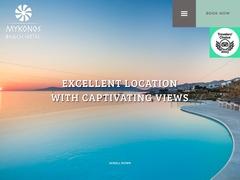 Mykonos Beach Hotel - Hôtel 3 * - Megali Ammos - Mykonos - Cyclades