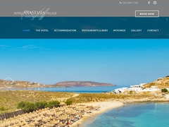 Anastasia Village Hotel - Hôtel 3 * - Agia Anna - Mykonos - Cyclades