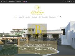 Bellevue Hôtel - Hôtel 2* - Tourlos - Mykonos - Cyclades