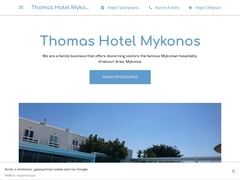 Thomas Hotel - Hôtel 2 * - Drakouri - Mykonos - Cyclades