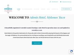 Adonis Hotel - Hôtel 2 * - Bida - Mykonos Ville - Cyclades