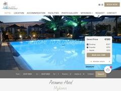 Petinaros Hotel - Hôtel 2 * - Mykonos Ville - Cyclades