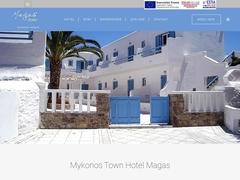 Magas Hotel - Hôtel 2 * - Vielle Ville - Mykonos - Cyclades