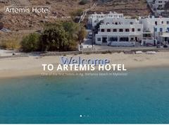 Artemis Hotel - Hôtel 2 * - Agios Stefanos - Mykonos - Cyclades