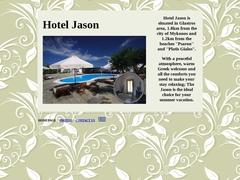 Jason Hotel - Hôtel 1 * - Glastros - Mykonos - Cyclades