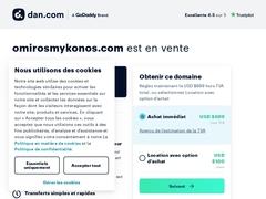 Omiros Hotel - 1 * Hotel - Tagou - Mykonos - Cyclades