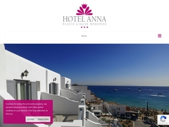 Anna Hotel - Hôtel 1 * - Platys Gialos - Mykonos - Cyclades