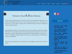 Kastelakia Hotel - 1 * Hotel - Glastros - Mykonos - Cyclades