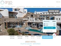 Argo Hotel - Hôtel 1 * - Platy Gialos - Mykonos - Cyclades