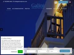 Galini Hotel - Hôtel 1 * - Vielle Ville - Mykonos - Cyclades