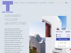 Tagoo Hotel - Hôtel 1 * - Tagou - Mykonos - Cyclades