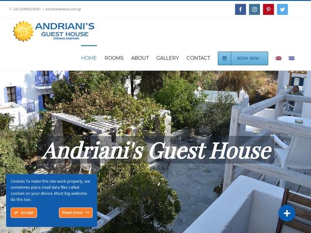Ξενώνας Ανδριανή - 3 Κλειδιών - Σχολής Καλών Τεχνών - Μύκονος