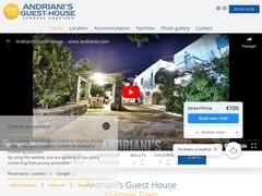 Andriani's Guest House - 3 Clés - Scholi Kalon Technon - Mykonos
