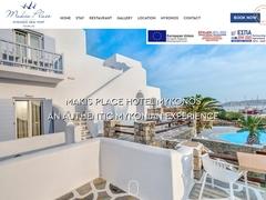 Makis Place Δωμάτια - Ακτά ταξίδια - Τούρλος - Μύκονος - Κυκλάδες