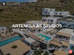 Τα στούντιο της Αρτέμωλας - Ακτάτηγο - Πλατύς Γιαλός - Μύκονος