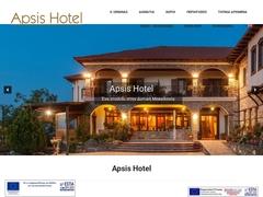 Kozani - Aspis Hotel - Emborio
