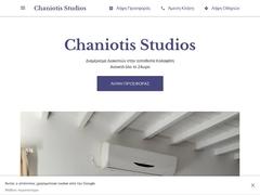 Studios Chaniotis - Ακατηγορίες - Καλαφάτης - Μύκονος - Κυκλάδες