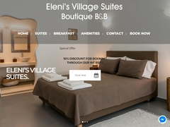 Eleni's Village Μύκονος Σουίτες - Ακατηγορίες - Κλούβος - Μύκονος