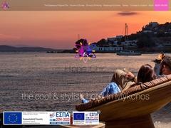 Hippie Chic Hotel - Hôtel 3 Clés - Agios Ioannis Diakoftis - Mykonos