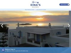 Dina's Rooms - Hôtel 3 Clés - Vrysi  - Mykonos - Cyclades