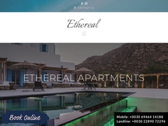 Ethereal Studios - Ακατηγορίες - Αγρίνιο - Μύκονος - Κυκλάδες