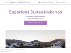 Esperides Studios - Καταχωρημένο - Πλατύς Γιαλός - Μύκονος - Κυκλάδες