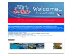 Κουλάς - Red Lake Pension - 3 Keys - Άγιος Προκόπιος - Νάξος