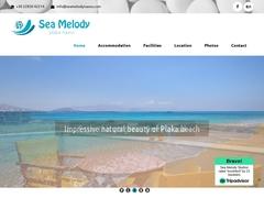 Sea Melody Studios - Ξενοδοχείο 3 Κλειδιών - Πλάκα - Νάξος - Κυκλάδες