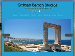Golden Beach Studios - Ξενοδοχείο 3 Κλειδιών - Πλάκα, Νάξος, Κυκλάδες