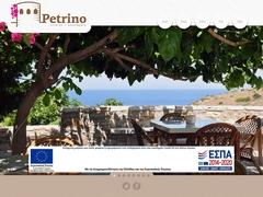 Διαμερίσματα Petrino - Ακατηγορίες - Αμπράμι - Νάξος - Κυκλάδες