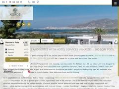 Kedros Villas - Ξενοδοχείο 3 Clès - Στελίδα - Νάξος - Κυκλάδες