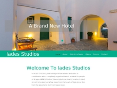 Yades Apartments - Ξενοδοχείο 4 Keys - Αγία Άννα - Νάξος - Κυκλάδες
