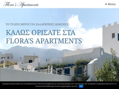 Flora's Apartments - Ακατηγορίες - Απόλλωνας - Νάξος - Κυκλάδες