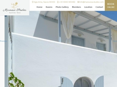 Maroussa Studios - Καταχωρημένο - Αγία Άννα - Νάξος - Κυκλάδες