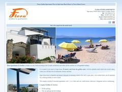 Flora Studios & Apartments - Ακατηγορία - Αγία Άννα - Νάξος