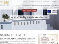 Mitos Suites - 3 Keys Hotel - Άγιος Προκόπιος - Νάξος - Κυκλάδες