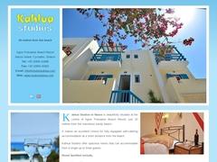 Kalhua Studios - Καταχωρημένο - Άγιος Προκόπιος - Νάξος