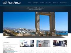 Pension Old Town - Εκτός λίστας - Κάστρο - Παλιά Πόλη - Νάξος