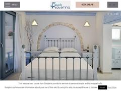 Santa Katerina Apartments - Άγνωστο - Άγιος Γεώργιος - Νάξος
