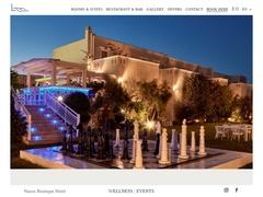 Lagos Mare - Ξενοδοχείο 4 * - Άγιος Προκόπιος - Νάξος - Κυκλάδες
