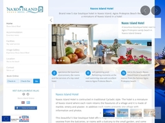 Naxos Island - 5 * Ξενοδοχείο - Άγιος Προκόπιος - Νάξος - Κυκλάδες