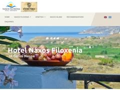 Νάξος Filoxenia Apartments - Ξενοδοχείο 2 * - Γαλήνη - Νάξος