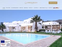 Orkos Village Hotel - 2 * Hotel - Orkos Sagri - Naxos - Cyclades