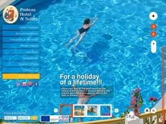 Proteas Hotel - 3 * Ξενοδοχείο - Άγιος Προκόπιος - Νάξος - Κυκλάδες