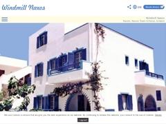 Windmill Studios - 1 Keys Hotel - Agios Georgios - Naxos - Cyclades