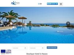 Kavos Apartments - 2 * Hotel - Stelida - Naxos - Cyclades