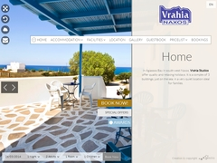 Vrahia Studios - 2 * Hotel - Agiassos - Naxos - Cyclades