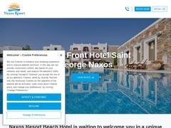 Naxos Resort Beach - Ξενοδοχείο 3 * - Άγιος Γεώργιος - Νάξος
